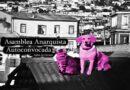 [Valparaíso] Convocan a nueva Asamblea Anarquista Autoconvocada